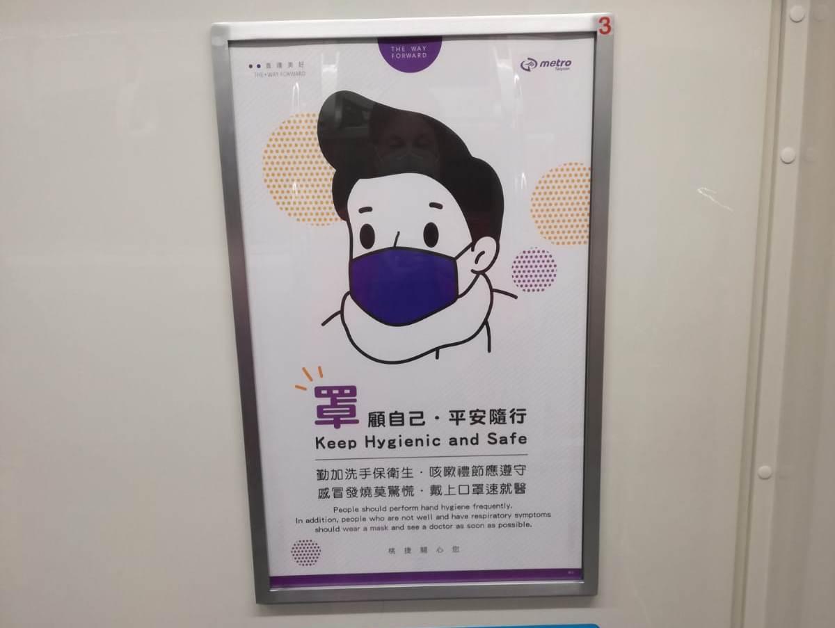 Tajvanski plakat v javnem prevozu (foto Radka Denemarková)